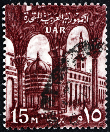 EGYPT - CIRCA 1959: a stamp printed in Egypt shows Omayyad Mosque, Damascus, circa 1959 Editorial