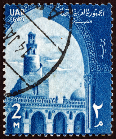 toulon: EGYPT - CIRCA 1960: a stamp printed in Egypt shows Ahmed Ibn Toulon Mosque, circa 1960