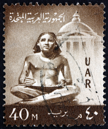 EGYPT - CIRCA 1959: a stamp printed in Egypt shows Scribe Statue, circa 1959