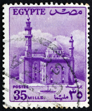philately: EGYPT - CIRCA 1955: a stamp printed in Egypt shows Sultan Hassans Mosque, circa 1955