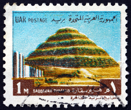 EGYPT - CIRCA 1970: a stamp printed in Egypt shows Sakkara Step Pyramid, circa 1970 Editorial