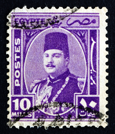 perforated: EGYPT - CIRCA 1934: a stamp printed in Egypt shows King Fuad, Portrait, circa 1934
