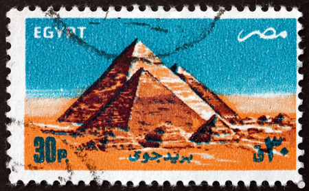 EGYPT - CIRCA 1985: a stamp printed in Egypt shows Pyramids of Giza, circa 1985