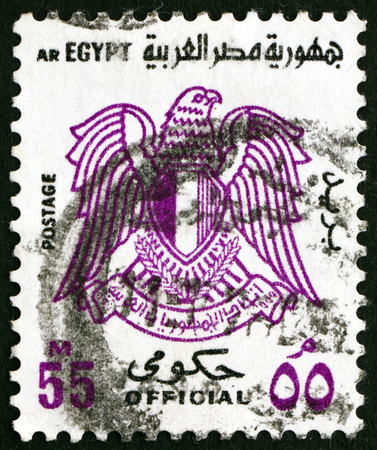 EGYPT - CIRCA 1972: a stamp printed in Egypt shows Arms of Egypt, circa 1972