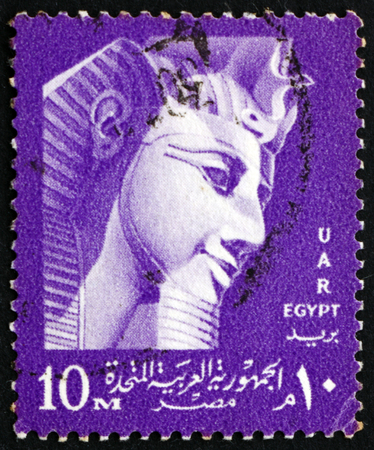 philately: EGYPT - CIRCA 1961: a stamp printed in Egypt shows Pharaoh Ramses II, Head of a Colossal Statue of Memphis, circa 1961