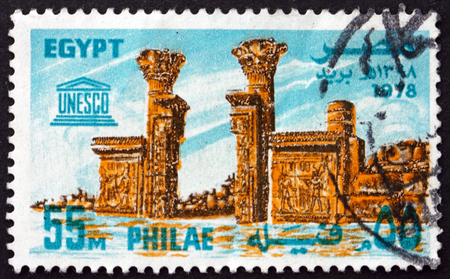 EGYPT - CIRCA 1978: a stamp printed in Egypt shows Temple at Biga, circa 1978