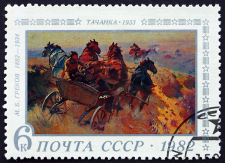 RUSSIA - CIRCA 1982: a stamp printed in Russia shows Tatchanka, Painting by M. B. Grekov, Russian Painter, circa 1982 Editorial