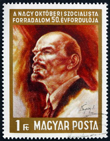 theorist: HUNGARY - CIRCA 1967: a stamp printed in Hungary shows Vladimir Illyich Lenin, Communist and Politician, circa 1967 Editorial