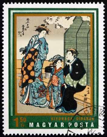 HUNGARY - CIRCA 1971: a stamp printed in Hungary shows Courtesans, Painting by Kiyonaga, Japanese Art, circa 1971