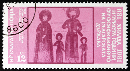 evangelist: BULGARIA - CIRCA 1981: a stamp printed in Bulgaria shows Four Evangelists of King Ivan Alexander, Miniature from 1356, 1300th Anniversary of First Bulgarian State, circa 1981
