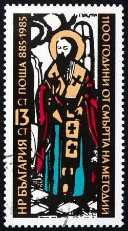 BULGARIA - CIRCA 1985: a stamp printed in Bulgaria shows St. Methodius, Christian Missionary, 1100th Death Anniversary, circa 1985