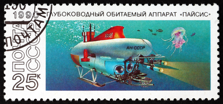 RUSSIA - CIRCA 1990: a stamp printed in the Russia shows Paisis, Civilian Submarine, circa 1990