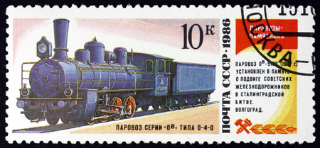 commemorate: RUSSIA - CIRCA 1986: a stamp printed in the Russia shows OV-5109, Locomotive from 1907, circa 1986 Editorial