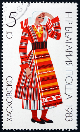 BULGARIA - CIRCA 1983: a stamp printed in Bulgaria shows Woman from Khaskovo, National Costume, circa 1983