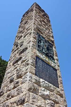 Monument to Croatian national anthem in Zelenjak erected 1935., Hrvatsko Zagorje, Croatia