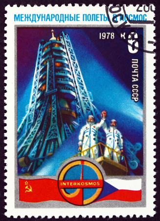 RUSSIA - CIRCA 1978: a stamp printed in the Russia shows Rocket and Soviet Cosmonaut Aleksei Gubarev and Czechoslovak Capt. Vladimir Remek on Launching Pad, circa 1978