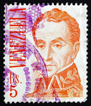 perforated: VENEZUELA - CIRCA 1976: a stamp printed in the Venezuela shows Simon Bolivar, Liberator, Revolutionary, Portrait, 2nd President of Venezuela, 1813 - 1814, Portrait by Jose Maria Espinoza, circa 1976