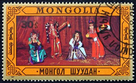 MONGOLIA - CIRCA 1987: a stamp printed in Mongolia shows Folk Dance, circa 1987