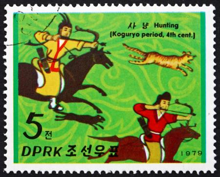 NORTH KOREA - CIRCA 1979: a stamp printed in North Korea shows Koguryo Dynasty Horsemen, Hunting, circa 1979
