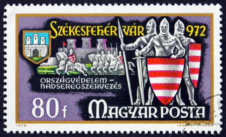 HUNGARY - CIRCA 1972: a stamp printed in Hungary shows Knights, Country's Defense, Millennium of the Town Szekesfehervar, circa 1972 Editorial