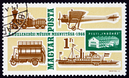 HUNGARY - CIRCA 1966: a stamp printed in Hungary shows Transportation, Museum of Transport, Budapest, circa 1966