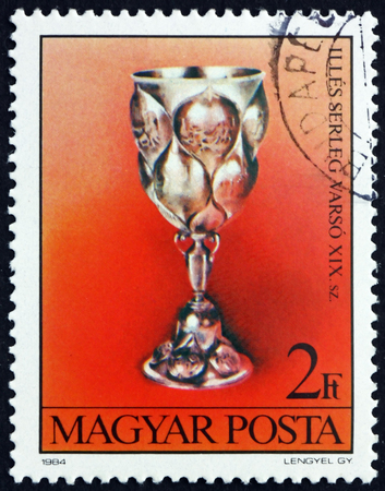 HUNGARY - CIRCA 1984: a stamp printed in Hungary shows Chalice, 19th Century Art from Jewish Museum, Budapest, circa 1984