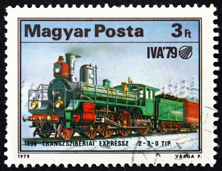 HUNGARY - CIRCA 1979: a stamp printed in Hungary shows Trans-Siberian Train, 1898, circa 1979