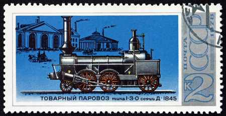 RUSSIA - CIRCA 1978: a stamp printed in the Russia shows 1-3-0 Freight, Locomotive, circa 1978
