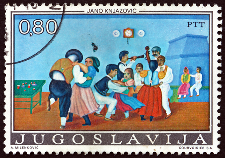 YUGOSLAVIA - CIRCA 1974: a stamp printed in Yugoslavia shows Childrens Dance, Painting by Jano Knjazovic, circa 1974
