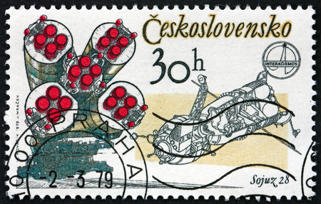 CZECHOSLOVAKIA - CIRCA 1979: a stamp printed in Czechoslovakia shows Soyuz 28, Rockets and Capsule, 1st Anniversary of Joint Czechoslovak-Soviet Space Flight, circa 1979 Editorial