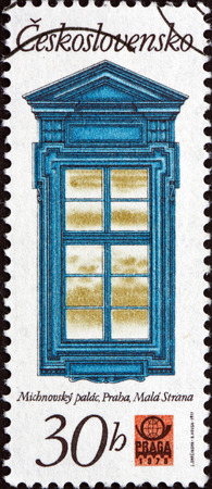 CZECHOSLOVAKIA - CIRCA 1977: a stamp printed in Czechoslovakia shows Michna Palace, Prague Renaissance Window, circa 1977