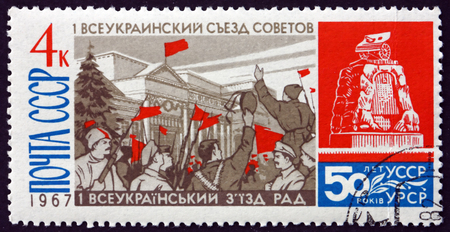 RUSSIA - CIRCA 1967: a stamp printed in the Russia shows Soldiers, Sailors, and Congress Building, 50th Anniversary of the Ukrainian SSR, circa 1967 Editorial
