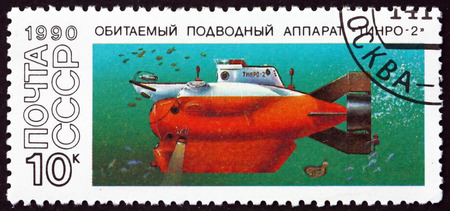 RUSSIA - CIRCA 1990: a stamp printed in the Russia shows Tinro-2, Civilian Submarine, circa 1990