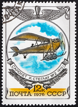 RUSSIA - CIRCA 1976: a stamp printed in the Russia shows I. Steglau No. 2, 1912, Russian Aircraft and Russian Aviation Emblem, circa 1976 Editorial