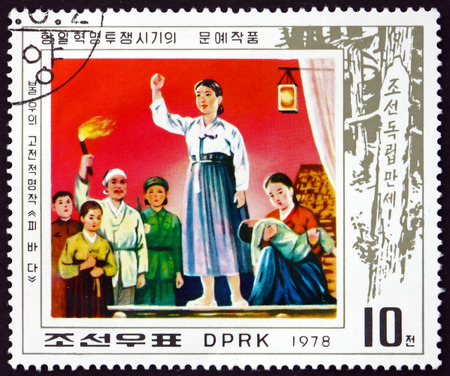NORTH KOREA - CIRCA 1979: a stamp printed in North Korea shows Opera, Sea of Love, Art of the Revolution, circa 1979