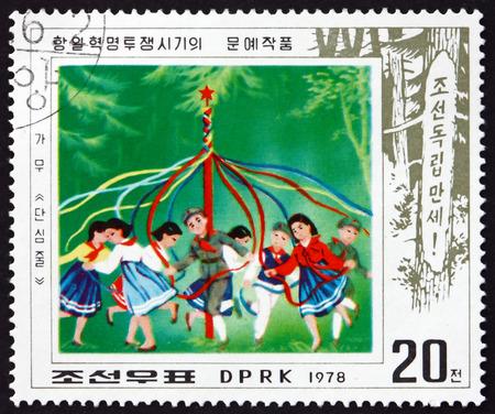 NORTH KOREA - CIRCA 1979: a stamp printed in North Korea shows Tansimjul dance, Art of the Revolution, circa 1979