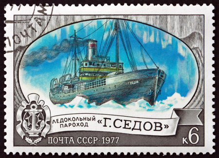 RUSSIA - CIRCA 1977: a stamp printed in the Russia shows Georgiy Sedov, Icebreaker, circa 1977