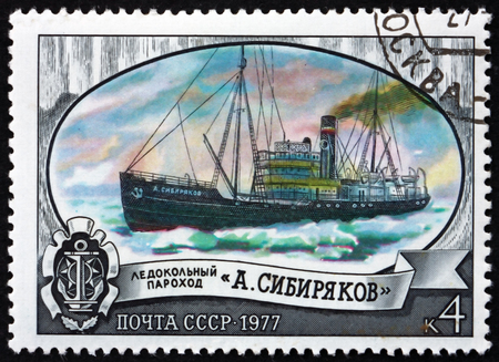 RUSSIA - CIRCA 1977: a stamp printed in the Russia shows Aleksandr Sibiryakov, Icebreaker, circa 1977 Editorial