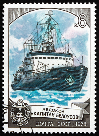 RUSSIA - CIRCA 1978: a stamp printed in the Russia shows Captain Belousov, Icebreaker, circa 1978