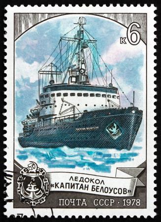 RUSSIA - CIRCA 1978: a stamp printed in the Russia shows Captain Belousov, Icebreaker, circa 1978