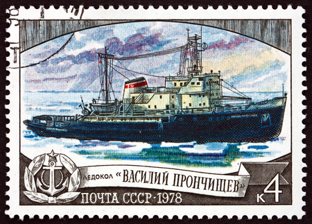 RUSSIA - CIRCA 1978: a stamp printed in the Russia shows Vasilii Pronchishchev, Icebreaker, circa 1978