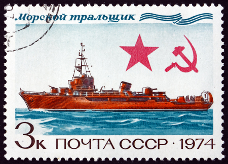 RUSSIA - CIRCA 1974: a stamp printed in the Russia shows Mine Layer, Soviet Warship, circa 1974