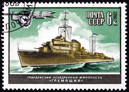 RUSSIA - CIRCA 1982: a stamp printed in the Russia shows Minelayer Gremjashtsky, World War II Warship, circa 1982 Editorial