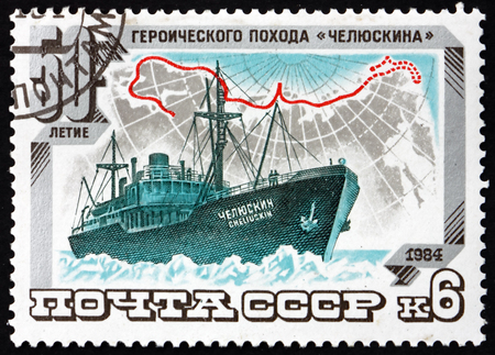 RUSSIA - CIRCA 1984: a stamp printed in the Russia shows Tchelyuskin Arctic Expedition, 50th Anniversary, circa 1984