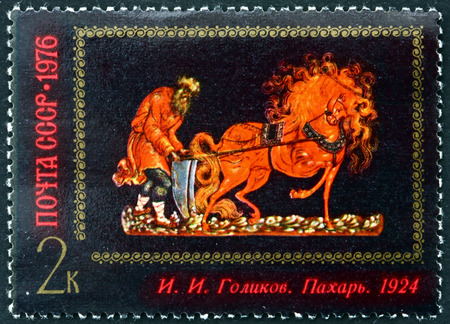 RUSSIA - CIRCA 1976: a stamp printed in the Russia shows Plower, Painting by Ivan Ivanovich Golikov, circa 1976