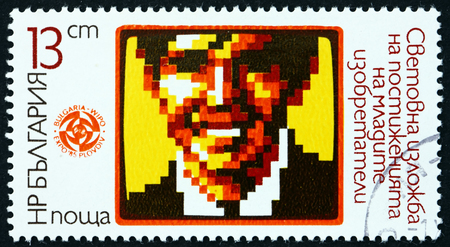 BULGARIA - CIRCA 1985: a stamp printed in Bulgaria shows Youth, Computer Design Portrait, International Exhibition of the Works of Youth Inventors, Plovdiv, circa 1985
