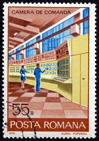 ROMANIA - CIRCA 1978: a stamp printed in Romania shows Computer Center, Industrial Development, circa 1978