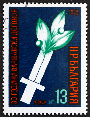 BULGARIA - CIRCA 1985: a stamp printed in Bulgaria dedicated to Warsaw Treaty, 30th Anniversary, circa 1985