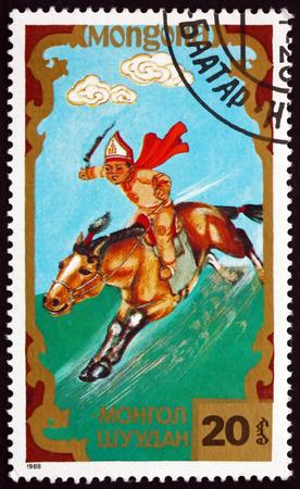 MONGOLIA - CIRCA 1988: a stamp printed in Mongolia shows Horsemanship, circa 1988