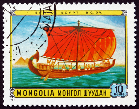 MONGOLIA - CIRCA 1981: a stamp printed in Mongolia shows Egyptian Sailing Ship, 15th Century BC, circa 1981